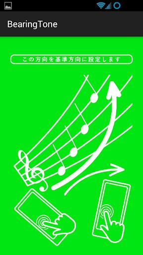 3大免費手機音樂應用程式:MuziTube、SoundCloud、YOUZEEK - T客邦