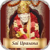 Sai Upasna with Audio