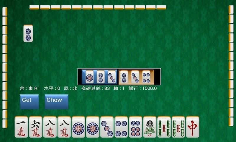 free casino games for computer