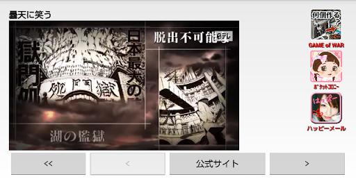 [限時免費]Mirror's Edge 靚影特務下載 for iPad - 月光下的嘆息!