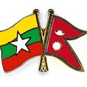 Myanmar-Nepali 2.0
