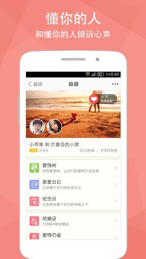 齐秦|免費玩媒體與影片App-阿達玩APP - 首頁