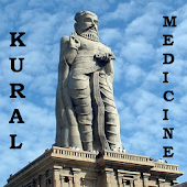 Tamil Marunthukal