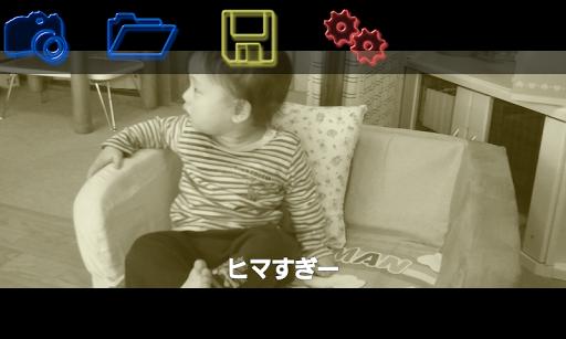 無料摄影Appの映画カメラ|記事Game