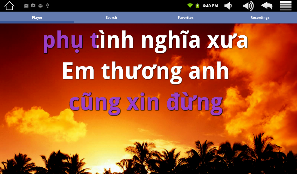 iKara - Sing Karaoke - screenshot