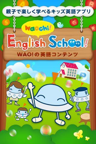 ワオっち!イングリッシュスクール!キッズ英語を楽しく学ぼう!
