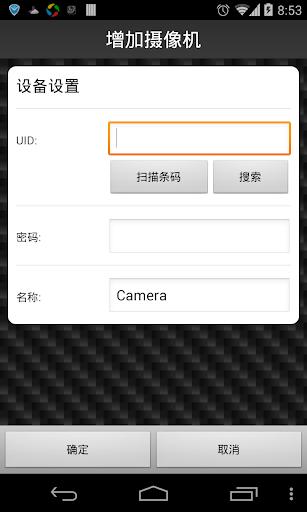 文章Android App教學第一章– Android Studio, Genymotion, First App
