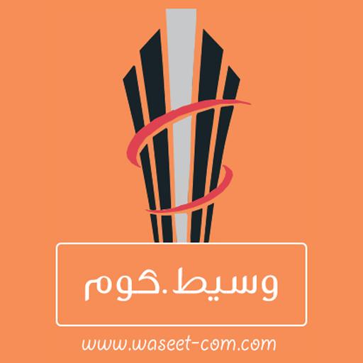 Waseet-Com 商業 App LOGO-APP試玩