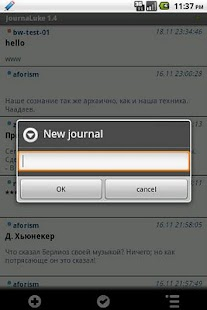 Journaluke (old)- screenshot thumbnail