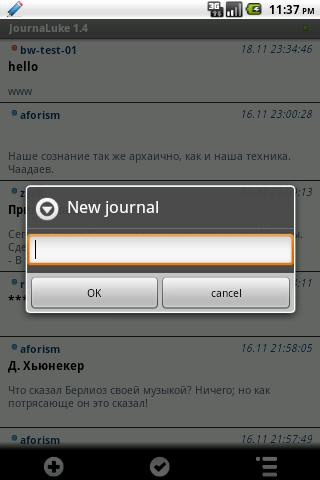 Journaluke (old)- screenshot