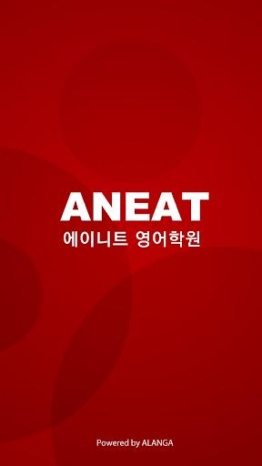 愛台灣撿紅點 Android - YouTube