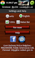 Screenshot of Chennai MRTS