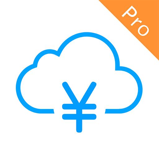 云收益 Pro 財經 App LOGO-硬是要APP