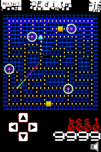 ARHMG(A Really Hard Maze Game)- screenshot thumbnail