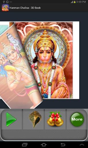 Hanuman Chalisa Audio 3D BooK