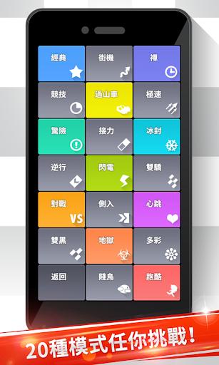 【App 推薦】iOS 8.4 音樂的絕妙搭檔~Musixmatch 海量歌詞庫| 蘋果迷 ...