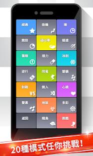 音樂 |遊戲資料庫 | AppGuru 最夯遊戲APP攻略情報