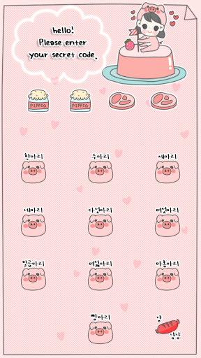 【免費個人化App】삐삐 꿀꿀 카카오톡 테마-APP點子