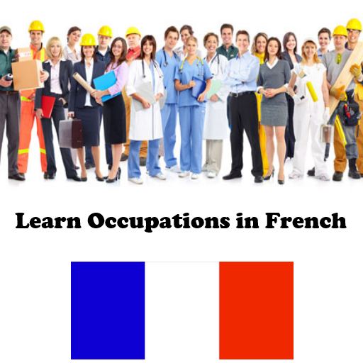 了解职业法语 教育 App LOGO-硬是要APP