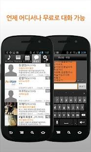 레슨쌤 - 위치기반 소셜 레슨 네트워크- screenshot thumbnail