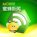 蜜蜂新闻-新闻美图大全(mobee) icon
