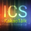 Science Cat - Logo