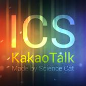 KakaoTalk ICS&Jelly Bean Theme
