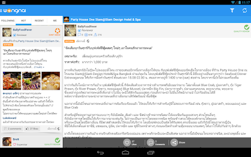Wongnai: Restaurants & Reviews Screenshot 27