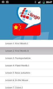Learn Chinese Mandarin- screenshot thumbnail