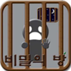 비밀의방 for PC and MAC