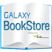 Galaxy BookStore