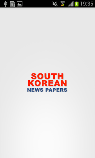South Korean Newspapers