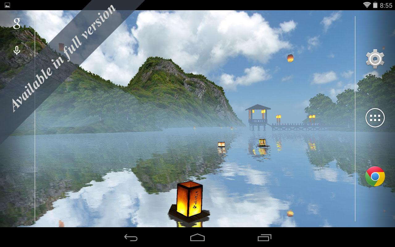 Lantern Festival 3D Live Wallpaper Free- screenshot