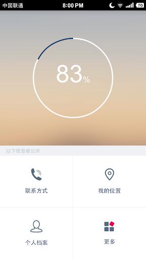 手机塔防游戏排行榜2015前十名_手机塔防游戏推荐下载 - 880手游