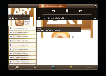 ARY QTV - screenshot thumbnail