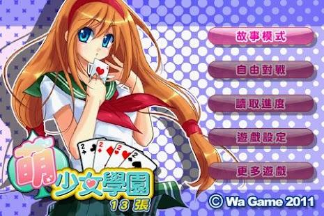 Cute Girlish 13 Poker - náhled