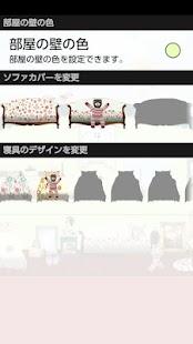 【ベルメゾン公式】mini labo ライブ壁紙 無料- screenshot thumbnail