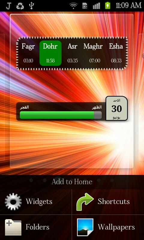 Azan Prayer Time Pro - screenshot