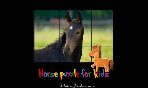 子供のための馬のパズル