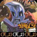 ウィズダムじごく(天_2)/ 香山哲 icon