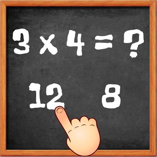 Math: Multiplication Trainer 解謎 App LOGO-APP開箱王