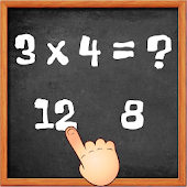 Math: Multiplication Trainer
