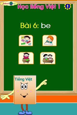 Bài 6: be bè bé bẻ bẽ bẹ