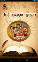 Screenshot of Shri Rudram Lesson - FREE