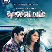 Tamil Songs Collection
