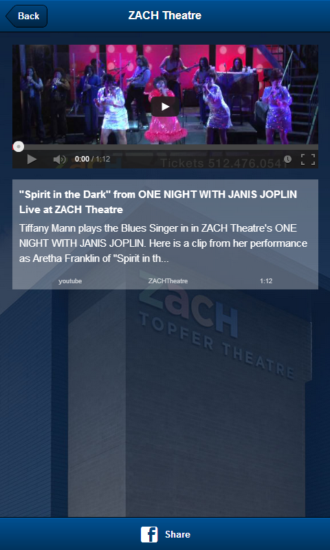 ZACH Theatre - screenshot