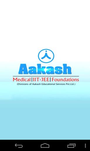 Aakash Test Guru