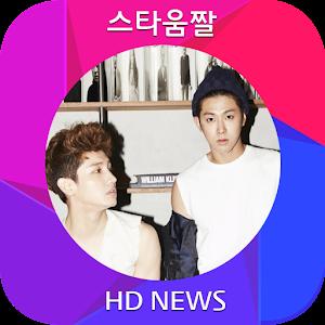 Tvxq Live Wallpaper Kpop 07 Free Android App Market