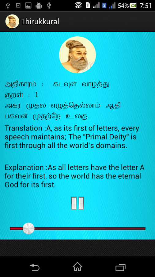 thirukkural with meaning in english pdf