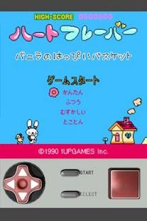 New 8bit Vol.3 Vanilla's Happy- screenshot thumbnail